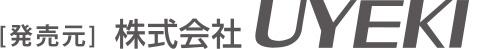 [発売元] 株式会社UYEKI