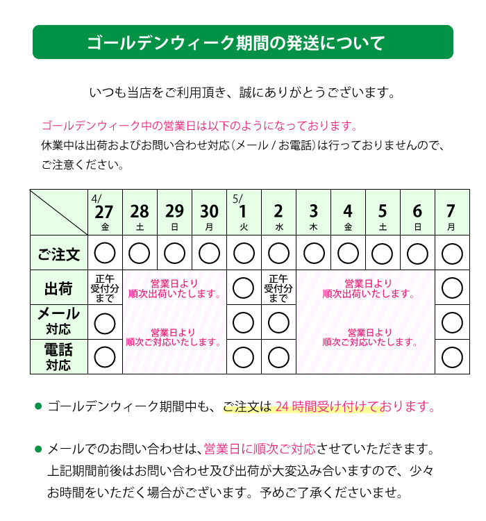 201712_schedule_2